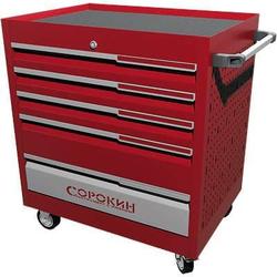 Сорокин 9.5 Инструментальная тележка 5 отделений Сорокин Мебель металлическая Сервисное оборудование